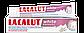 Зубная паста LACALUT white Edelweiss(Лакалут вайт Эдельвейс) 75 мл, фото 2