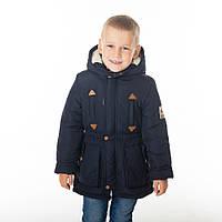 """Детская зимняя куртка """"Кен"""" для мальчика  Разные цвета"""
