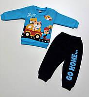 Утеплений костюм для хлопчика Baby Kids 1, 2, 3 роки.