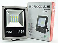 Светодиодный прожектор 20W SMD 5730 Холодный/Теплый белый СВДТ