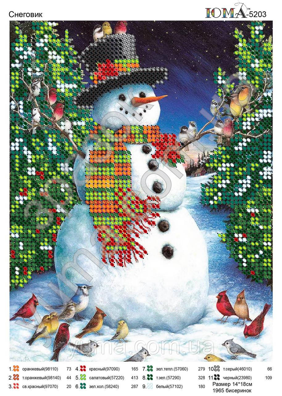 Схема для вышивки бисером Снеговик