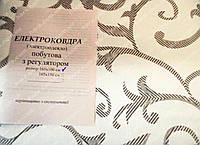 Электроодеяло 165*100 (Украина)