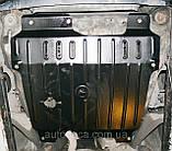 Захист картера двигуна і кпп Mitsubishi Space Wagon 1999-, фото 5