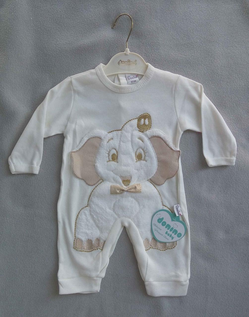 Человечек для новорожденных на мальчиков 3-6 мес Турция оптом