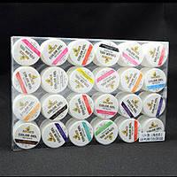 Набор цветных гелей (гель-красок) СОСО 24 шт.