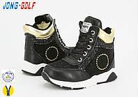 Детские зимние ботинки на девочек B2701-0 (8пар, 27-32)