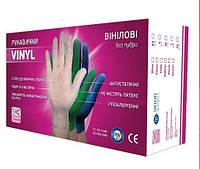 Перчатки одноразовые виниловые опудренные VINYL, фото 1