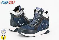 Детские зимние ботинки на девочек B2701-1 (8пар, 27-32)