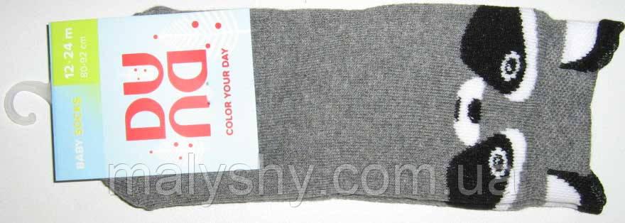 Детские носки махровые - Дюна р.12-14 (шкарпетки дитячі зимові махрові, Duna)  5в405-1700-серый