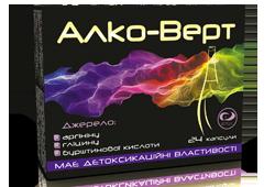 Алко-Верт 8 кап. блістер