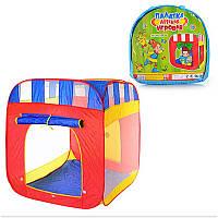 Детская палатка игровая Куб
