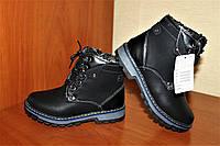 Детские зимние ботинки для мальчиков разм 27,28