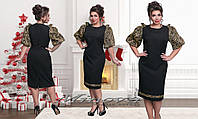 Нарядное платье с рукавами фонариками 50-56