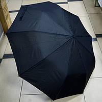 Зонт мужской полуавтомат ручка крюк