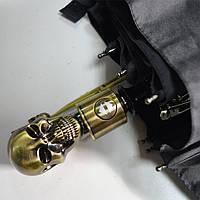 Зонт мужской автомат ручка Череп, фото 1