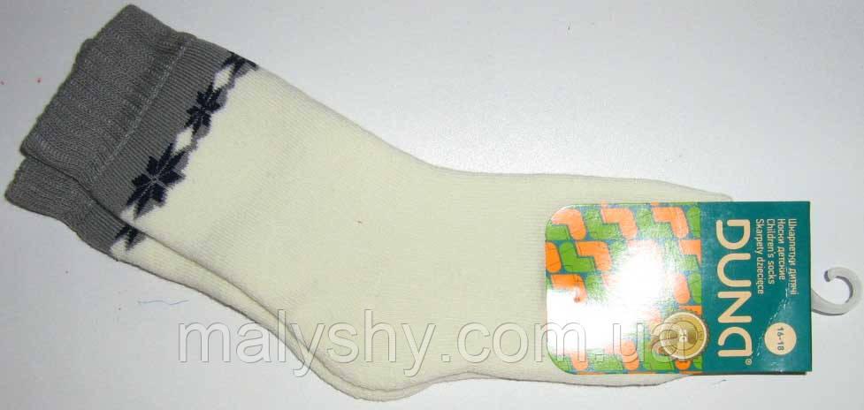 Детские носки махровые - Дюна р.16-18 (шкарпетки дитячі зимові махрові, Duna) 12в417-1618 молочный