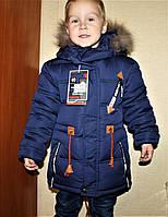 Зимние куртки для мальчика 110,