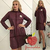 Женское свободное ангоровое платье с люриксовой ниткой. Ткань: ангора. Размер: 42-44,46-48,50-52,54-56.