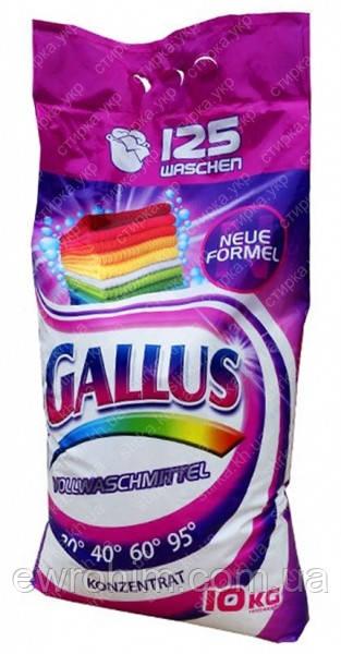 Универсальный стиральный порошок Gallus 10 кг, 125 стирок