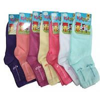 Носки детские для девочки р.8,10,12. арт.815