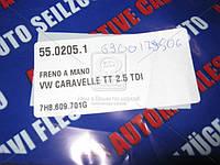 Трос ручного тормоза VW TRANSPORTER T5 (пр-во Adriauto) 55.0205.1