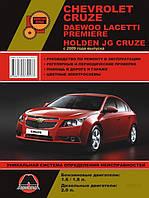 Книга «Руководство по ремонту и эксплуатации Chevrolet Cruze / Daewoo Lacetti. Модели с 2009 года выпуска, оборудованные бензиновыми и дизельными