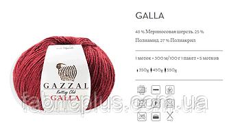 Пряжа Галла