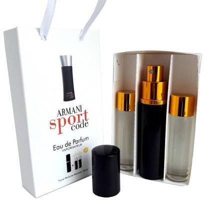 Набор с феромонами - Armani Code Sport (3×15 ml), фото 2