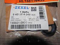 Контактное кольцо (пр-во Bosch) 9 461 614 046