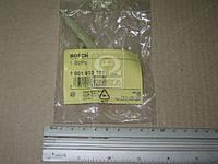 Вилка бендикса (Производство Bosch) 1 001 933 101