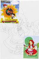 Холст на картоне с контуром Сказочные герои №9, Красная Шапочка ROSA
