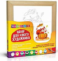 Набор для юного художника Малювалка №8, «Белочка», 20x20 см  Rosa Kids N0000108