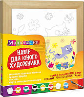 Набор для юного художника «Малювалка» Котенок  Rosa Kids N0000123