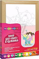 Набор для юного художника «Малювалка» Маленькая чародейка  Rosa Kids N0000128