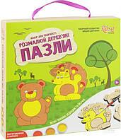 Набор для творчества, пазлы деревянные Лесные животные  Rosa Kids N0001902