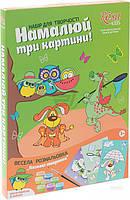 Набор Веселая раскраска Сказочные животные  Rosa Kids