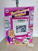"Детская посудомоечная машина ""Orion"" 43х32х12см"