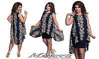 Платье стильное 48-54 разные цвета