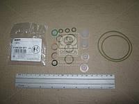Ремкомплект (производитель Bosch) F 00N 201 977