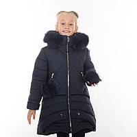 """Зимняя куртка для девочки """"Марго  Разные цвета"""
