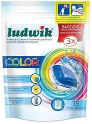 Капсулы для стирки Ludwik Color 15 шт