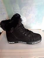 Модные женские зимние ботинки, размеры 36-41