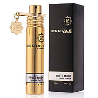 Женские духи - Montale White Musk (mini 20 ml)