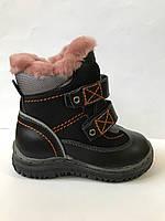Зимние детские ботинки Baby Sky а2180