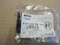 Перепускной клапан ТНВД VW,RENAULT,DAF (производитель Bosch) F 00N 200 798