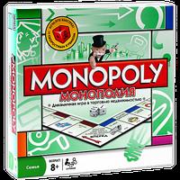 Классическая игра Монополия (металл.фигурки) 6123