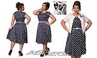 Комплект платье и пиджак 48-54 разные цвета