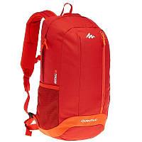 Рюкзак городской туристический красный 20 литров (водонепроницаемый)