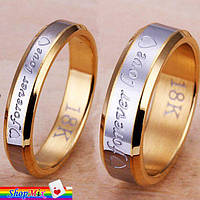 Кольца «Forever Love» парные кольца для влюбленных 2 шт