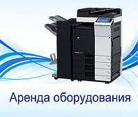 Новое печатное оборудование в аренду